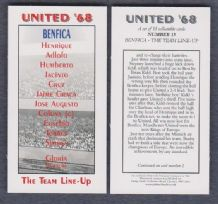 Manchester United v Benfica Line Up 15